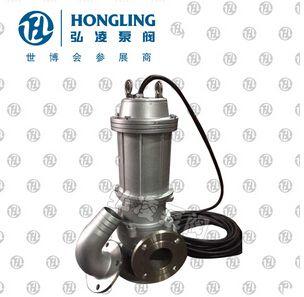 供应50QWP20-7-0.75防爆潜水排污泵