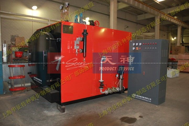 電蒸汽鍋爐360-2800kw