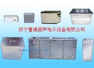 超聲波洗藥機,超聲波乳化器,超聲波醫藥清洗機