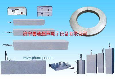 浸沒式超聲波清洗機,超聲波振蕩器,超聲波發生器