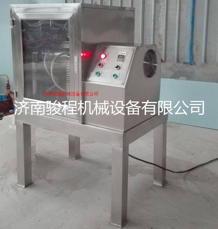 中藥振動式超微研磨機