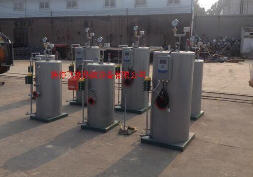供应夹层锅燃气蒸汽发生器