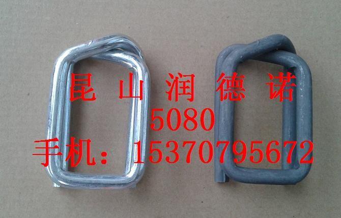 5080鋼絲回型打包扣