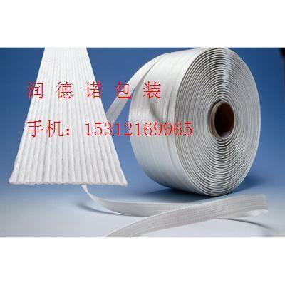 32mm聚酯纖維打包帶