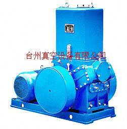 H150滑閥泵