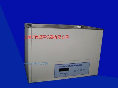 上海超声波洗瓶机