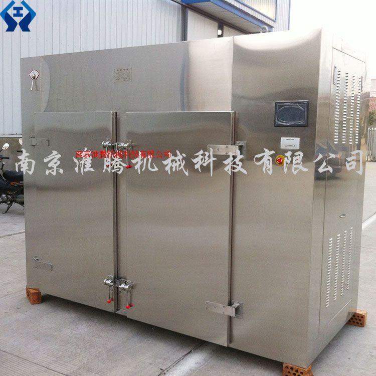 南京廠家直銷熱風循環烘箱,二門二車