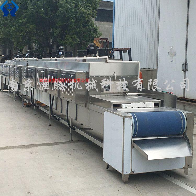 隧道式微波灭菌干燥机