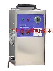 广州水处理臭氧发生器 广州生产用水臭氧消毒机