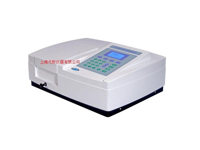 V-5600(PC)型可見分光光度計