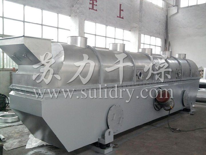 ZLG-7.5×;0.75振動流化床干燥設備