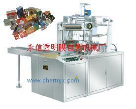 藥品盒包裝機(煙包機)