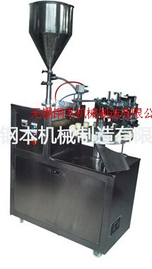 無錫鋼本廠家直供灌裝機、封尾機