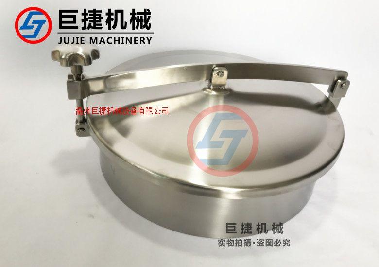 YAB型號不銹鋼快開人孔 快開人孔蓋 各種衛生級人孔