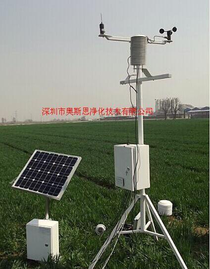 农业气象站监测指标及用途一体式气象站