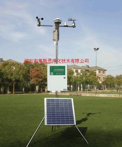 农业生态环境气象监测站 农田专用气象站