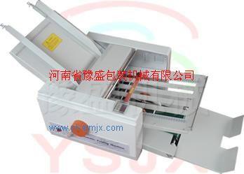 A4紙折紙機-快速自動折紙機-印刷折頁機
