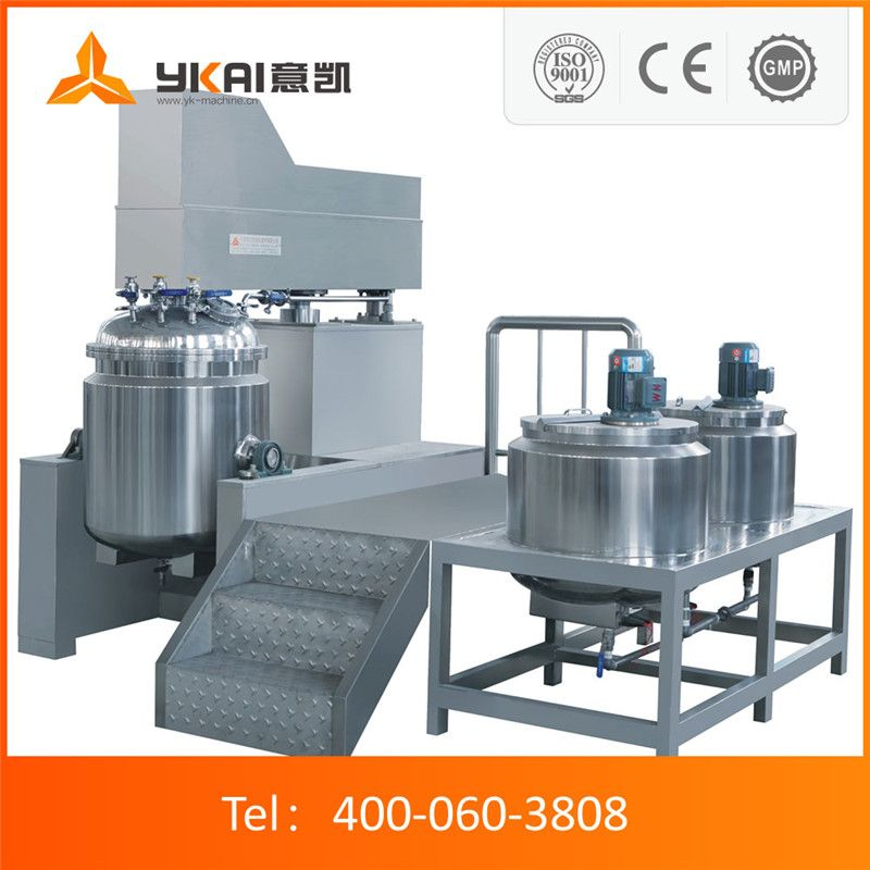 水性聚氨酯乳化機 高剪切分散乳化機 乳化效果佳