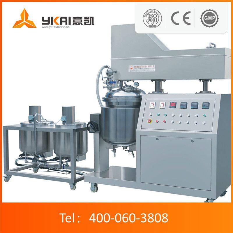 YK意凯真空均质乳化机 膏霜高剪切乳化机生产厂家