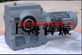 供应S系列斜齿轮减速机